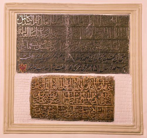 کاربرد تزیینات کتیبه های مساجد