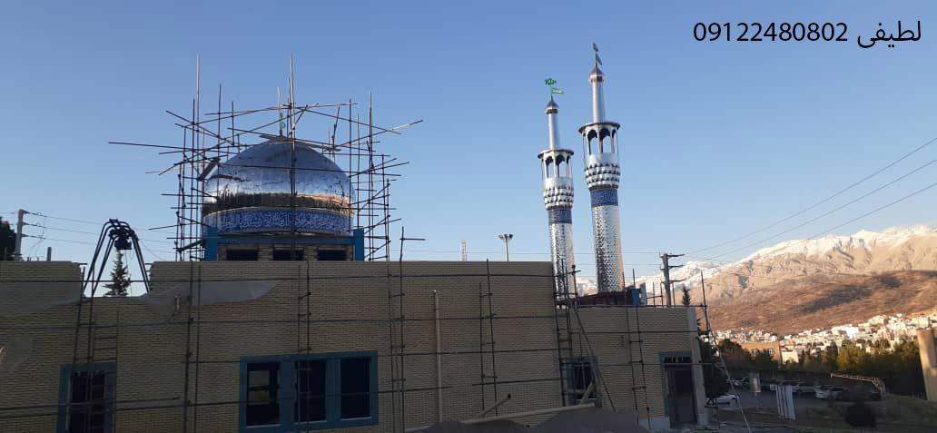 ساخت گنبد و گلدسته در یاسوج
