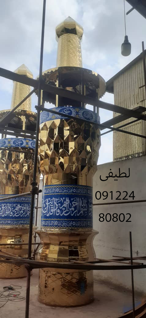 ساخت گلدسته در تبریز