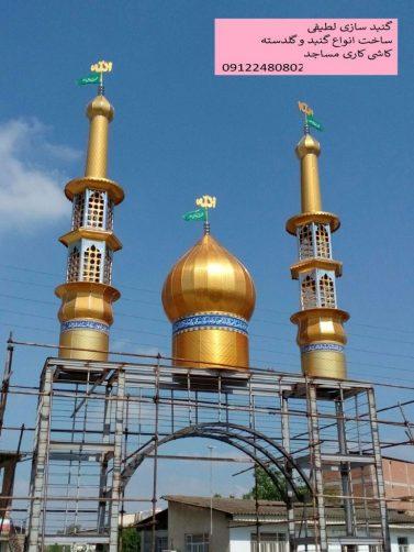 طراحى معماری مساجد