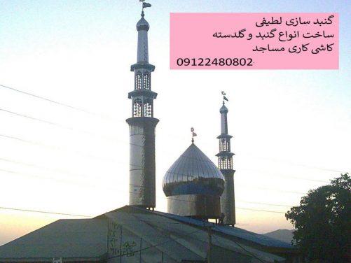 تاریخ مساجد در ایران