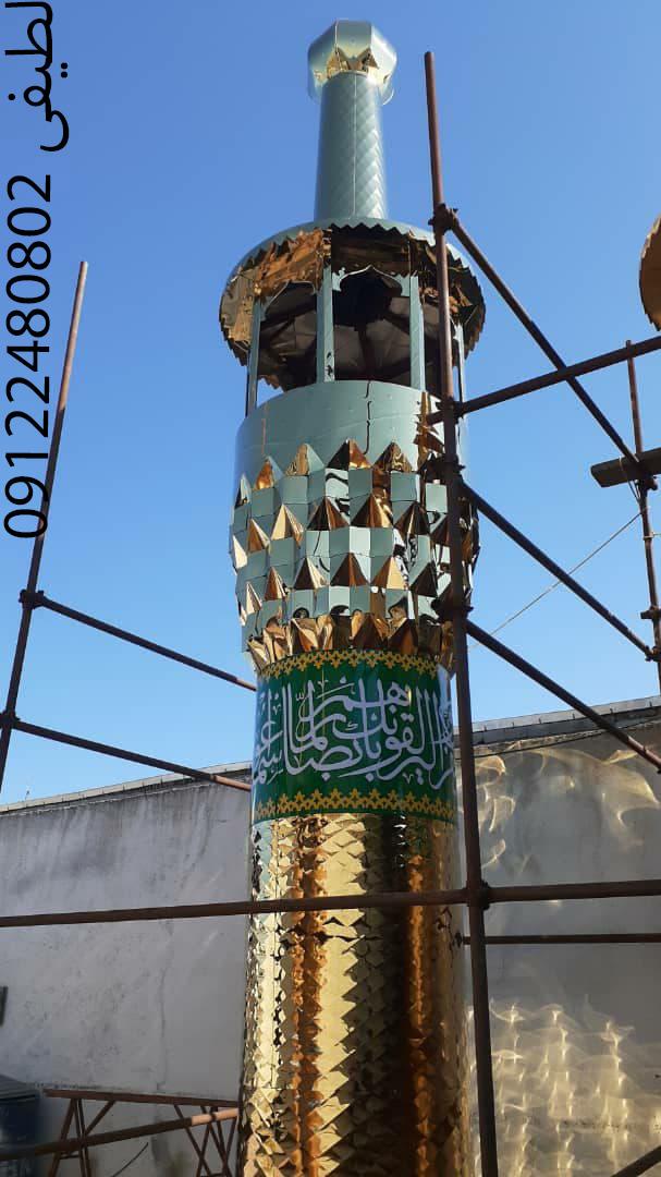ساخت گلدسته در استان فارس